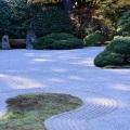Portland Japanese Garden 6